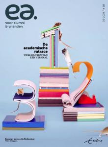 ema-2019-05-cover